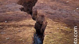 Cracked Tundra, Ny Alesund
