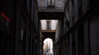 Passatge de la Pau, Barcelona